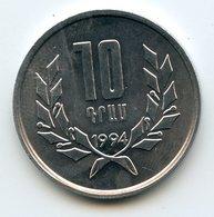 Armenia 1994 Year. 10 Dram - Armenië