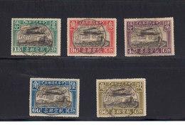Chine 1929 Poste Aerienne Yvert 6 / 10 Obliteres. Avion Survolant La Grande Muraille. (2206t) - 1912-1949 Republic