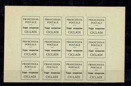 Cyclades/Cicladi Timbres De Franchise Postale De 1945 En Bloc De 12 Neufs ** MNH. TB. A Saisir! - Aegean