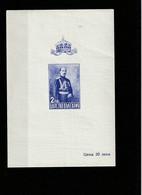 1937 MNH Mint Never Hinged Sc. B 11, Yv. BF 1, Mi. Block 1                             105 - Ungebraucht