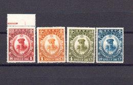 Chine Republique 1929 Yvert 213 / 216 * Neufs Avec Charniere. Effigie General Tchang Kai Chok. (2209t) - Chine