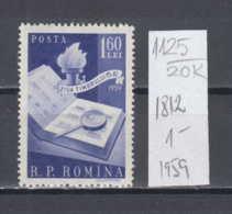 20K1125 / 1969 - Michel Nr. 1812 ( ** ) Stamp Day Book  , Romania Rumanien - 1948-.... Repubbliche