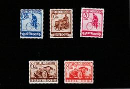1939 MNH Mint Never Hinged Sc. E1-E5, Yv. Expres 15-20, Mi. 365-369                             110 - Nuovi