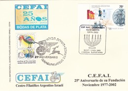 CEFAI, 25° ANIVERSARIO DE SU FUNDACION 1977 - 2002. ISRAEL PHILATELIC SERVICE. ARGENTINA FDC VIGNETTE יהדות ישראל -LILHU - Guidaismo