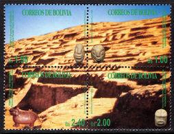 Bolivia 1995 Samaipata Temple Unmounted Mint. - Bolivie