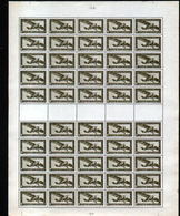 Feuille Complète De 50 Timbres N°PA 8A, Neuf**, MNH - Luftpost