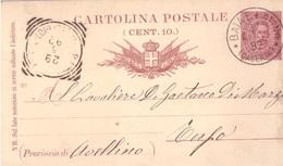 Baia E Latina. 1892. Annullo Grande Cerchio BAIA E LATINA (CASERTA), Su Cartolina Postale - 1878-00 Umberto I