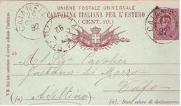 Caianello. 1892. Annullo Grande Cerchio CAIANELLO, Su Cartolina Postale - 1878-00 Umberto I