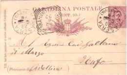 Caserta. 1892. Annullo Grande Cerchio CASERTA (FERROVIA), Su Cartolina Postale - 1878-00 Umberto I