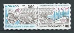 MONACO 1996 . N°s 2082 Et 2083 . Neufs ** (MNH) . - Monaco