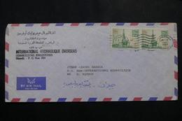 ARABIE SAOUDITE -  Enveloppe Commerciale De Riyadh Pour Jizan En 1977, Affranchissement Plaisant  - L 55849 - Arabie Saoudite