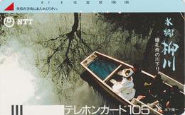 Télécarte Ancienne JAPON / NTT 390-021-  Barque & Mariée TBE - Ship & Wedding Woman JAPAN Front Bar Phonecard - Boats