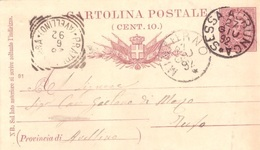 Sessa Aurunca. 1892. Annullo Grande Cerchio SESSA AURUNCA, Su Cartolina Postale - 1878-00 Umberto I