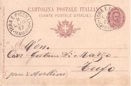 Tora E Piccilli. 1897. Annullo Grande Cerchio TORA E PICCILLI (CASERTA), Su Cartolina Postale - 1878-00 Umberto I