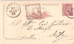 Trentola. 1892. Annullo Grande Cerchio TRENTOLA, Su Cartolina Postale - 1878-00 Umberto I