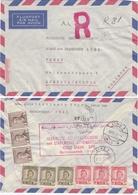 IRAK 1958 - Recobeleg Mit MiNr: 135+162+168 - Iraq