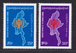 BIRMANIE N°  185A & 185B ** MNH Neufs Sans Charnière, TB, Année De L'enfant UNICEF 1979 (D9121) - Myanmar (Birmanie 1948-...)