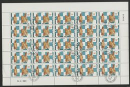 DJIBOUTI N°541 à 542 SERIE DE 2 FEUILLES DE 25 EX. COTE 50 EUROS DU 50 Fr + 130 Fr JEUX D'ECHECS ANCIENS / CHESS. TB - Chess
