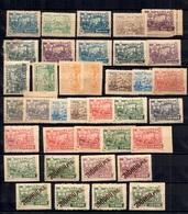 Russie/République Montagnarde Belle Collection Dentelés Et Non Dentelés Neufs *. B/TB. A Saisir! - Mountains Republic