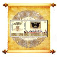INDIA 2020- Constitutuion Of India- Miniature Sheet Of 2v - MNH - Blocks & Sheetlets
