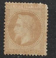 France      N° 28B  Neuf *   AB / 2ème Choix         ...... Soldé   à Moins De  5  %   ! ! ! - 1863-1870 Napoleon III With Laurels