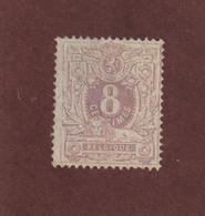 29 De 1869-78 - BELGIQUE - Oblitéré  -  Chiffre, Lion Couché - 8c. Lilas Pâle Ou Violet  - 2 Scannes - 1869-1888 Leone Coricato