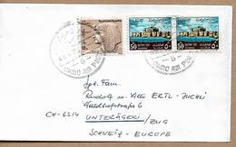 EGYPT 1975? COVER Sent To Suisse 3 Stamps COVER USED - Egypt
