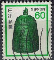 Japon 1980 Oblitéré Used Cloche Suspendue Temple Bouddhiste Byodoin à Uji SU - Used Stamps