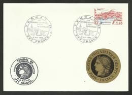 TEMBAL 83 / 56ème Congrès F.S.P.E. à MARSEILLE / Exposition Internationale Philatélique PTT - FRANCE - Poststempel (Briefe)