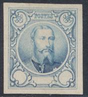 Essai (Léopold II) - 3e Proposition De J. Delpierre Gravue En Taille Douce Sur Papier Blanc épais : Bleu STES 1415 - Prove E Ristampe