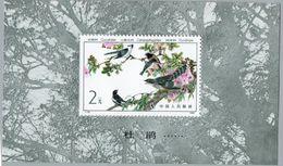 China 1982 Block MNH Cuckoo Cuckooshrike Nightingale (Cuculus Canorus, Campochaera Sloetii, Urdus Philomelos) 2003.11101 - Cuckoos & Turacos