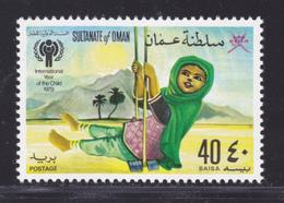 OMAN N°  178 ** MNH Neuf Sans Charnière, TB, Année De L'enfant UNICEF 1979 (D9142) - Oman