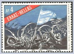 GREECE - GRECE - HELLAS 1976:Messolonghi Set Used - Griekenland