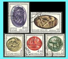 GREECE- GRECE - HELLAS 1976: Compl. Set Used - Griekenland