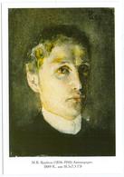 M. V. Vrubel - Self Portrait - Paintings