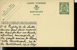 Publibel Neuve N° 190  ( Au Tisserand  - Liège) - Publibels