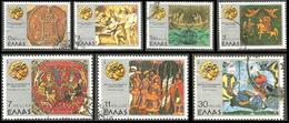 GREECE- GRECE - HELLAS 1977: Compl. Set Used - Griekenland