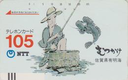 Télécarte Ancienne JAPON / NTT 390-035 - Peinture - Pêcheur Poisson TBE - FISH Angler JAPAN Front Bar Phonecard - Japan