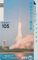 Télécarte Ancienne JAPON / NTT 390-036 - ESPACE TBE - FUSEE - ROCKET Space JAPAN Front Bar Phonecard - Espace