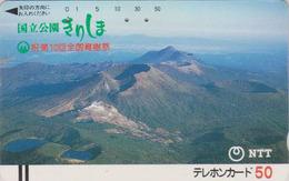 Télécarte Ancienne JAPON / NTT 390-037 - Paysage TBE - Cratère De VOLCAN - VULCAN JAPAN Front Bar Phonecard - Vulkanen