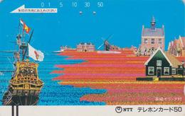 Télécarte Ancienne JAPON / NTT 390-039 - Peinture TBE - BATEAU & MOULIN - SHIP & MILL Painting JAPAN Front Bar Phonecard - Boats