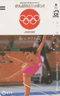 Télécarte Ancienne JAPON / NTT 390-048 - JO GRS Cerceau Femme & CHAT TBE - OLYMPIC GAMES JAPAN Front Bar Phonecard - Olympische Spiele