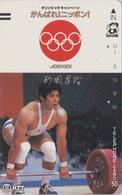 Télécarte Ancienne JAPON / NTT 390-051 - JO HALTEROPHILIE TBE - OLYMPIC GAMES JAPAN Front Bar Phonecard - Olympische Spiele
