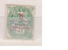 MAROC        N° YVERT  40       NEUF SANS GOMME     (  SG 01/44 ) - Nuovi