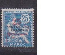 MAROC        N° YVERT  44       NEUF SANS GOMME     (  SG 01/44 ) - Nuovi