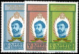 Ethiopia 1970 Coronation Anniversary Unmounted Mint. - Ethiopia