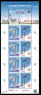 Japan - Japon 2011 Yvert 5552-55, Transport. 80th Anniv Tokyo Airport, Airplanes & Control Tower - Sheetlet F5552 - MNH - 1989-... Keizer Akihito (Heisei-tijdperk)