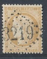 N°55 NUANCE ET OBLITERATION. - 1871-1875 Cérès