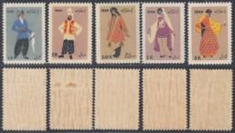 Iran 1955 - Michel 933/7 Xx (DD)DC7296 - Iran