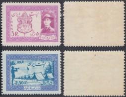 Iran 1956 - Michel 972/3 Xx (DD)DC7295 - Iran